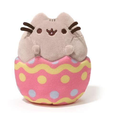 pusheen the cat plush pusheen the cat pusheen easter egg 4 1 4 inch plush gund