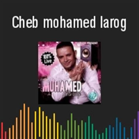 MP3 MOHAMED BELKHAYATI TÉLÉCHARGER CHEB