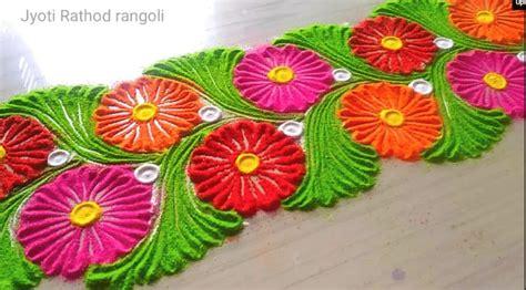 easy  simple unique border rangoli designs