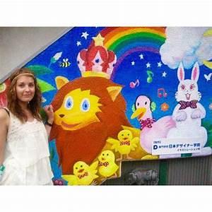 Claire Sophie Lozia : 11311945 419423881570388 319249534 n2 biobeaubon bien ~ Melissatoandfro.com Idées de Décoration