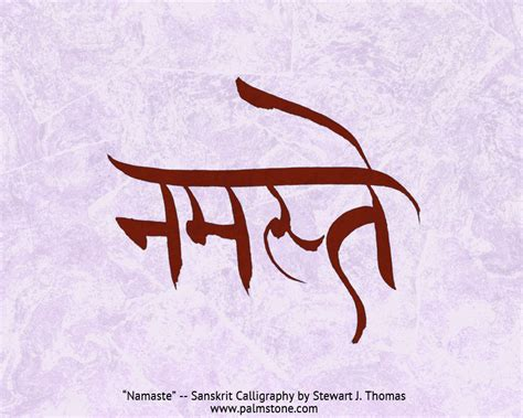 authentic sanskrit calligraphy tattoos world calligraphy