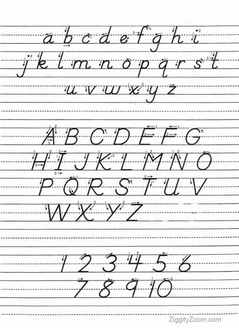 alphabet tracing worksheet d nealian ziggity zoom