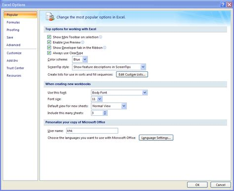 acrobat tab in excel 2010 disappeared solved excel 2013
