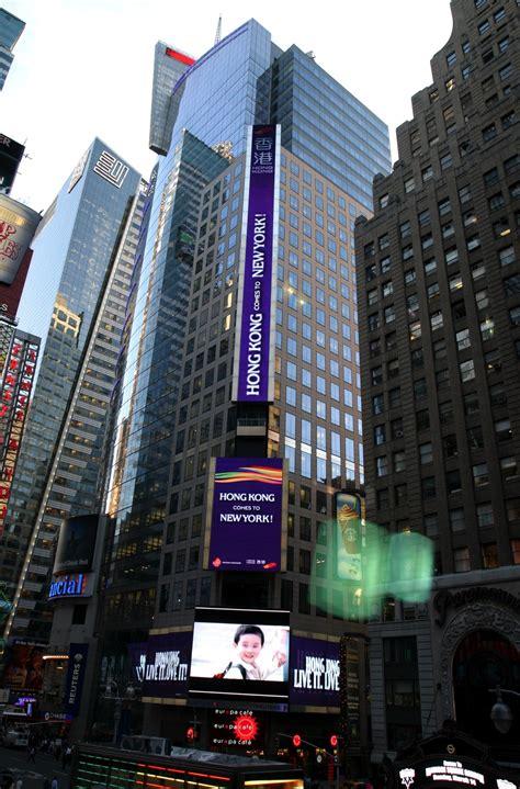 hong kong tourism board new york tom bercu presents