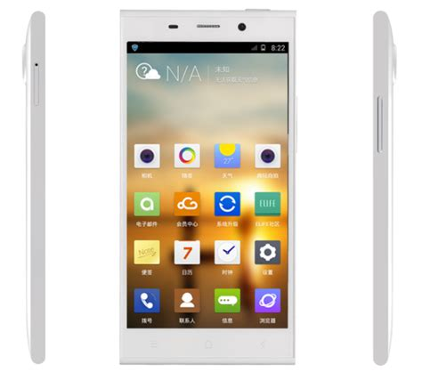 best android phone on the market is gionee elife e7 the best android phone in the