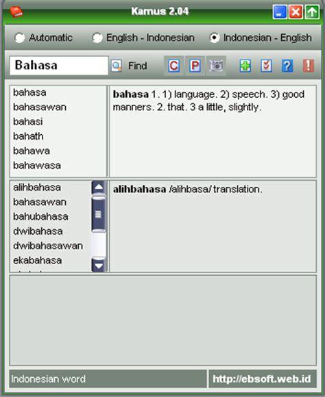 baixar aplikasi bb kamus bahasa inggris translate
