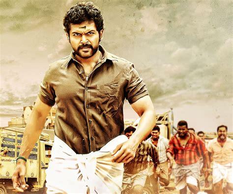 Karthi Movies Full Tamil Hd watch Film Hd Streaming