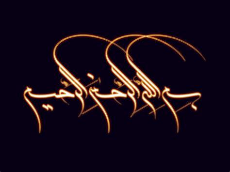 kumpulan gambar kaligrafi bismillah  indah  bagus