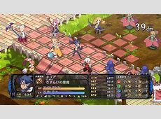 Disgaea 5 Alliance of Vengeance pushes the PS4 past 9000