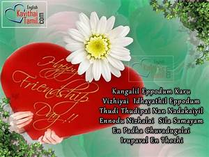 Best Tamil Kadhal kavithai Images in English Language