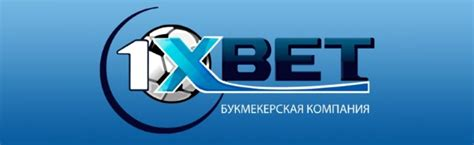 Служба поддержки 1 xbet