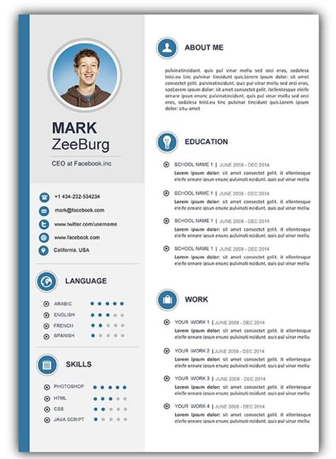 Technology Resume Template by Technology Resume Template Word New Word Resume Templates