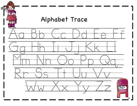 tracing letters worksheet    images