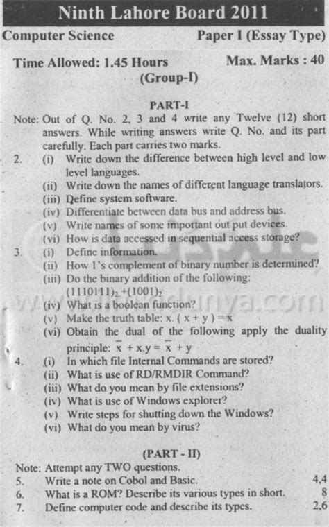 9th Class Computer Science Objective Type Group II Lahore