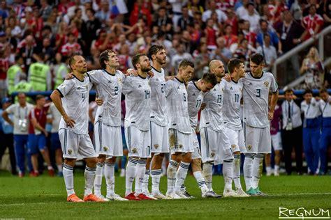 В соперниках будет команда болгарии. Футболистам сборной России присвоили звания заслуженных мастеров спорта - ИА REGNUM