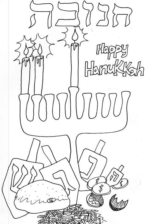 printable hanukkah coloring pages  kids