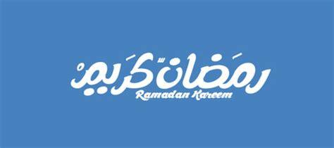 beautiful  arabic calligraphy fonts