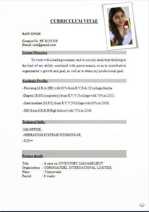 international resume format   resume format