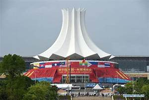 The 11th China-ASEAN Expo