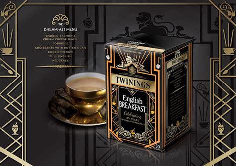 inspired tea packaging english breakfast tea