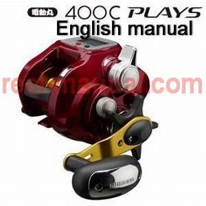 Shimano 2010 Plays 400c Download Original User Manual