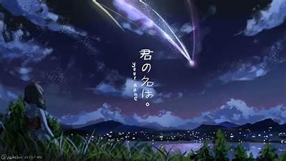 Mitsuha Anime аниме обои для рабочего пейзажи
