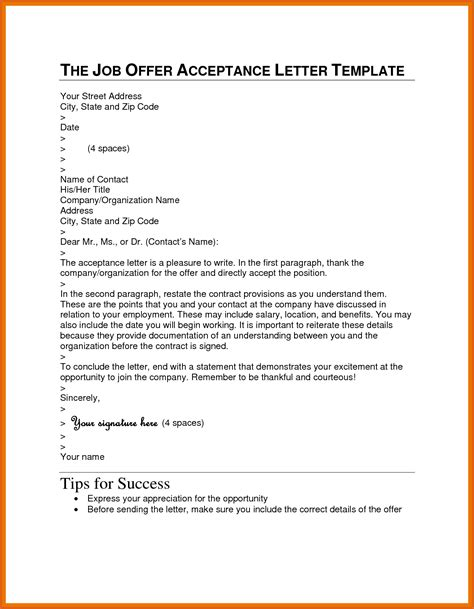 offer acceptance letter an essay towards a paraphrase on the psalms in 7442