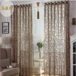 curtains for livingroom high quality birds nest pattern window screens decorative sheer curtain panel for living room