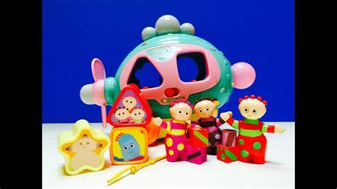 sort  learn pinky ponk blocks vtech toy tomliboos