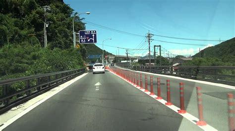 小田原 厚木 道路