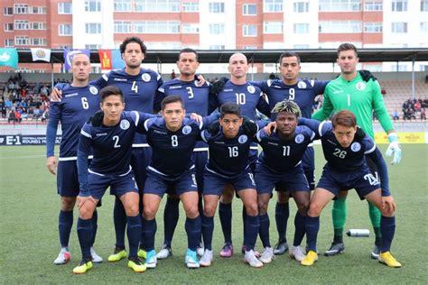 Sport: Guam draw Bhutan in first round of football World ...