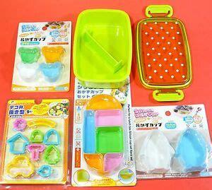 bento lunch box set 330ml a lot of accessories pour enfants accessoires