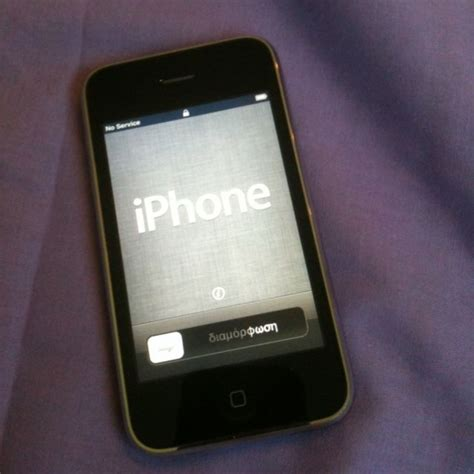 pictures of the iphone 1 apple iphone 1 mobiles software s