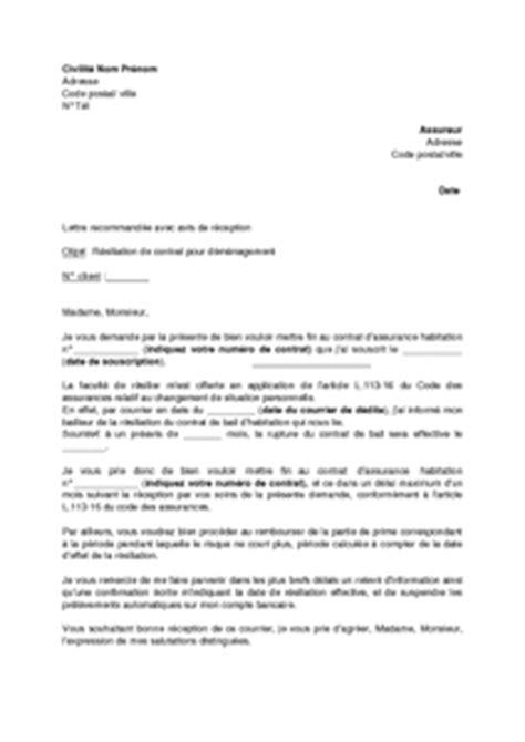 modele lettre resiliation assurance garantie accidents vie loi chatel lettre r 233 siliation bail habitation modele de lettre