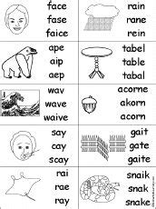 u sound word list u words circle the 243   b6cdb0fb57bd5322fc228697639b63e4 vowel sounds long vowels