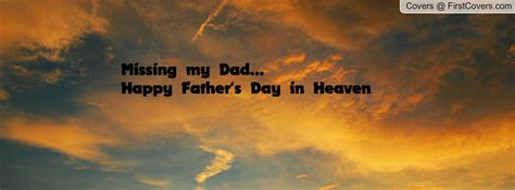 Whose father's hand is on his head. Quotes about Dad in heaven (55 quotes)