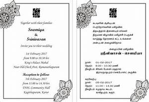 tamil wedding card templates With wedding invitation template in tamil