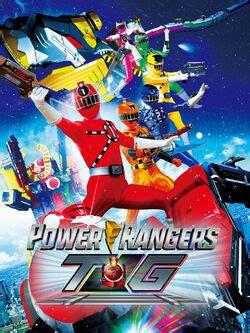 Power Rangers TQG   Power Rangers Fanon Wiki   Fandom