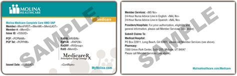 member id molina healthcare  mexico