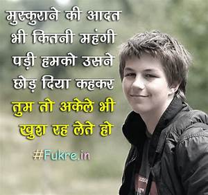 Sad Love Hindi Quotes - Fukre.in | Best Multi Language ...