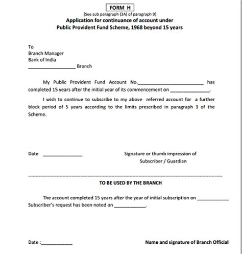 request letter  closing fixed deposit
