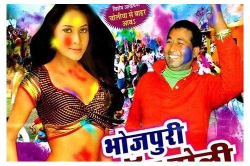 bhojpuri hot song mp3 download 2018