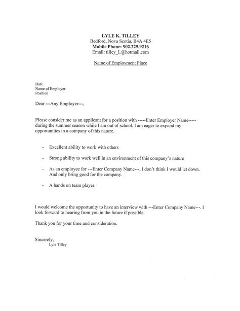 Cover Letter To Send Resume Resume Cover Letter Lyle Tilley