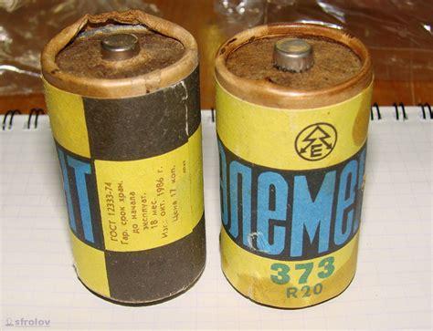 Какой аккумулятор лучше? ядерная батарея или ядерные акумуляторы