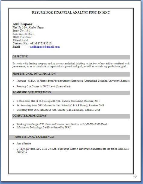 B E Fresher Resume by B E Fresher Resume Format In Word Document