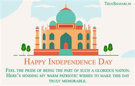 Happy 74th Independence Day 2020 Wishes, 15th August ...