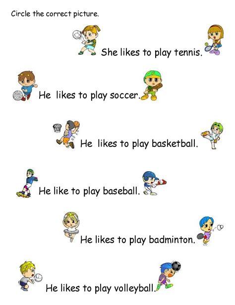 sports worksheet  kindergartens  kindergarden