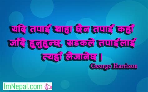 life quotes quotations sayings bhanai  nepali language