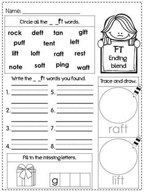 freebie  blends practice phonics worksheets