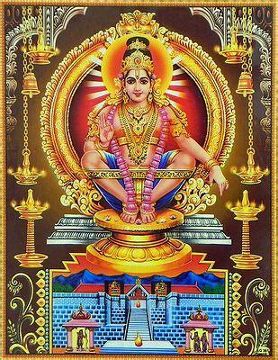 lord ayyappan poster  plastic lamination
